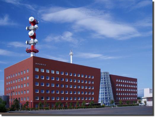 旭川地方合同庁舎  北海道開発...