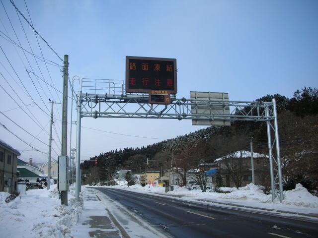 情報 北海道 道路 北海道地区 道路情報