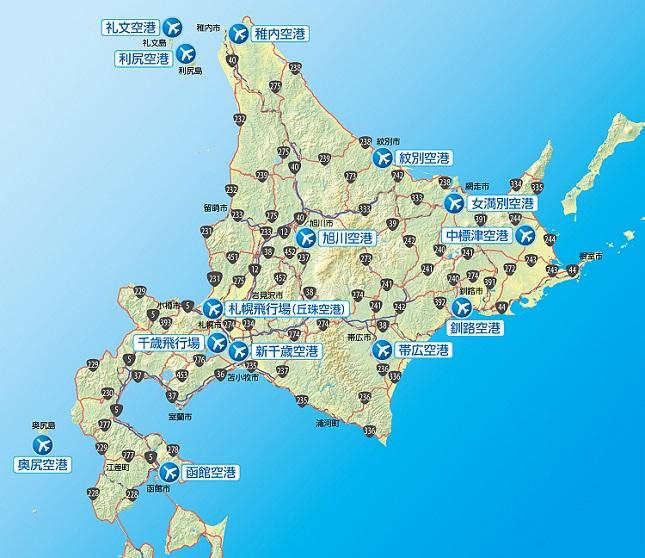 空港位置図